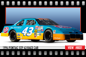 Insider Preview RACE CAR8031